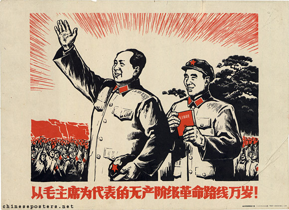"Long live the proletarian revolutionary line with Chairman Mao as its representative!"" />"