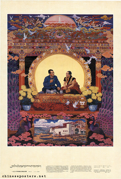 The 1936 meeting of Zhu De and Living Buddha Geda