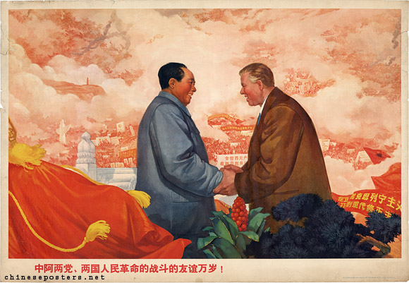Long live the friendship of the parties of China and Albania, and the revolutionary struggle of the peoples of the two countries!