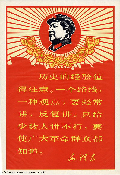 Quotation from Chairman Mao: The historical experience...