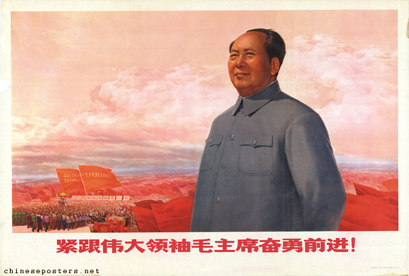 Forging ahead courageously while following the great leader Chairman Mao!