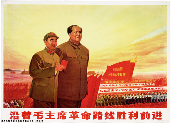 Advance victoriously while following Chairman Mao's revolutionary line