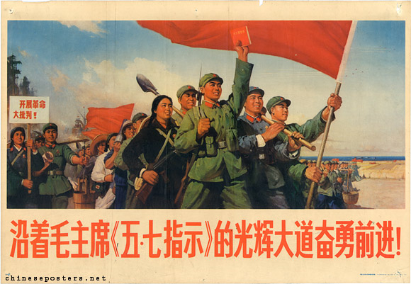 "Advance courageously along the glorious road of Chairman Mao's ""7 May instruction"""