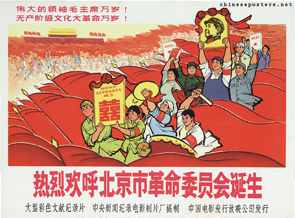 Warmly hail the formation of the revolutionary committee of Beijing