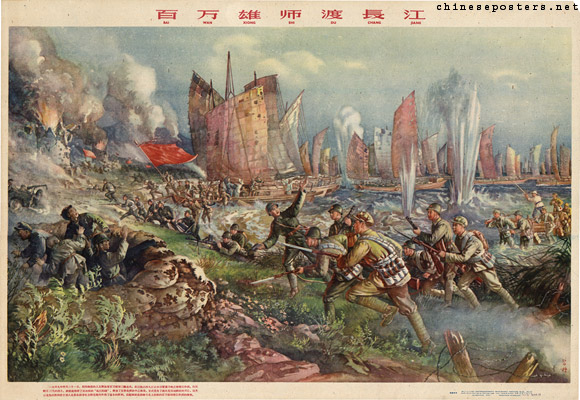 A million bold warriors cross the Yangzi River