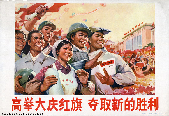 Hold high the red banner of Daqing, to strive for new victories