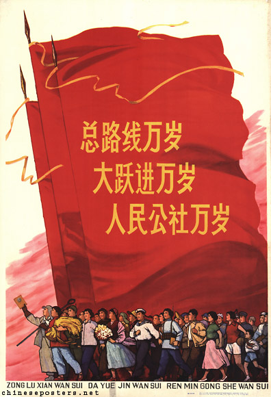 Long live the General Line! Long live the Great Leap Forward! Long live the People's Communes!