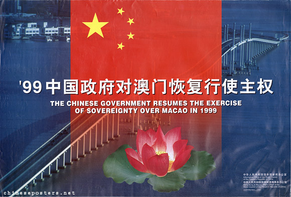 The Chinese government resumes the exercise of sovereignty over Macao in 1999