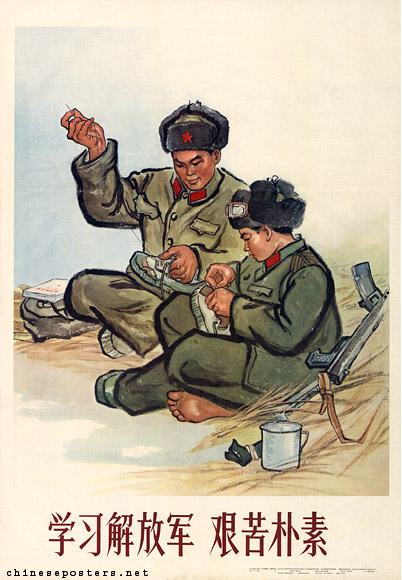 Study the People's Liberation Army's hard work and plain living