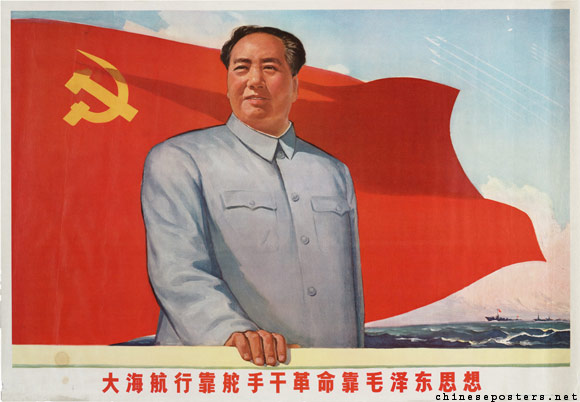 Sailing the seas depends on the helsman, waging revolution depends on Mao Zedong Thought