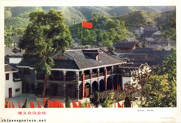 The site of the Zunyi Meeting