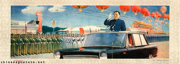 Comrade Deng Xiaoping inspects the troops