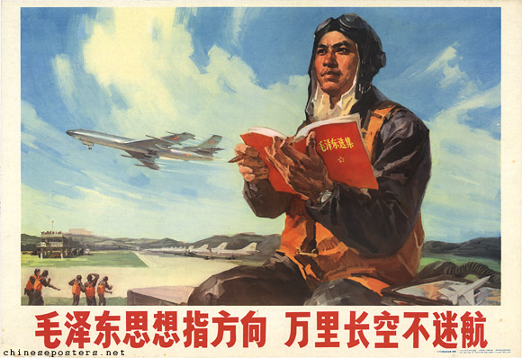 Mao Zedong Thought gives us direction, we do not lose course in the vast sky