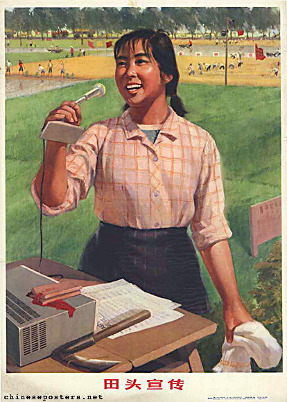 Making propaganda at the head of the fields