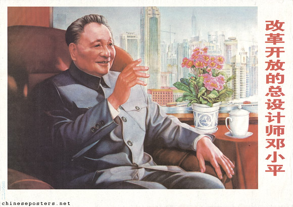 Deng Xiaoping, the general architect of reform and opening up