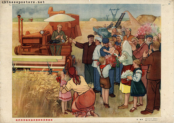 Our labor models visit a Soviet rural collective