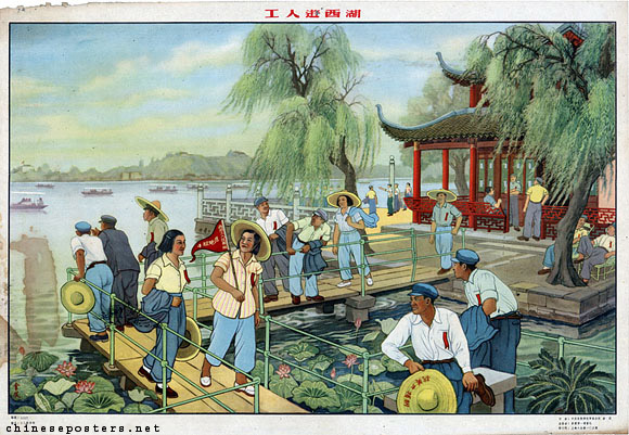 Workers visit West Lake
