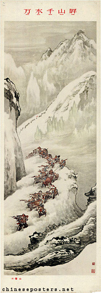 An arduous journey scroll (five). Snow mountains