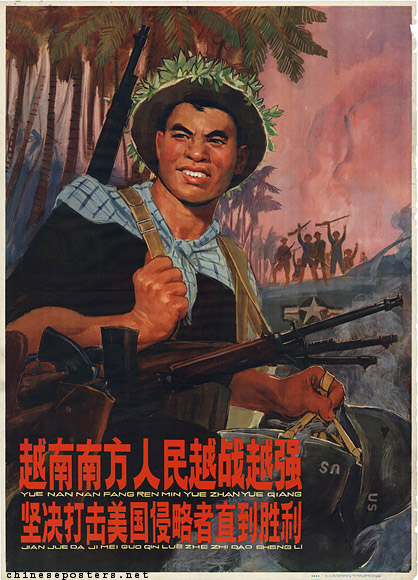 The people of South Vietnam are waging war ever stronger, persevere in supporting the attack on American encroachment until victory follows