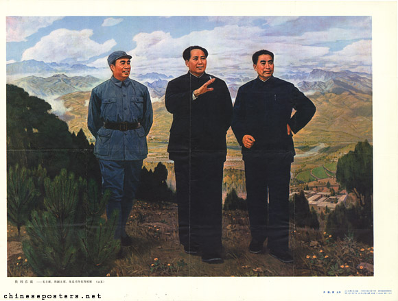 The victory is at hand - Chairman Mao, Vice-chairman Zhou and Commander-in-chief Zhu at Xibaipo, 1977