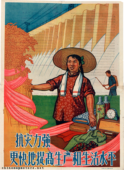 The power to fight disasters is strong to quicker raise the levels of production and life - People's communes are good 9, 1960