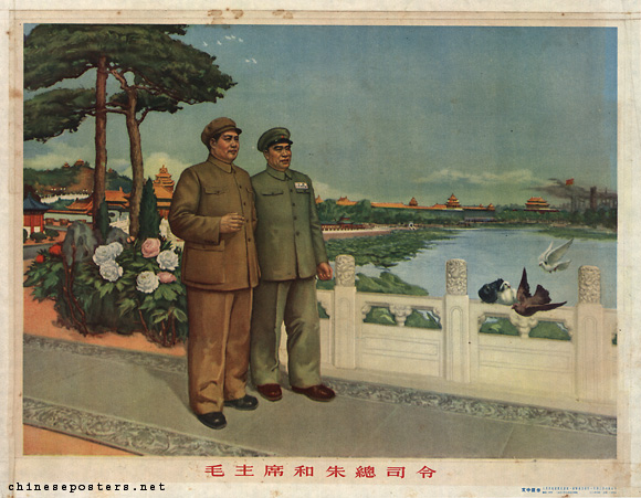 Chairman Mao and Commander-in-chief Zhu, 1953