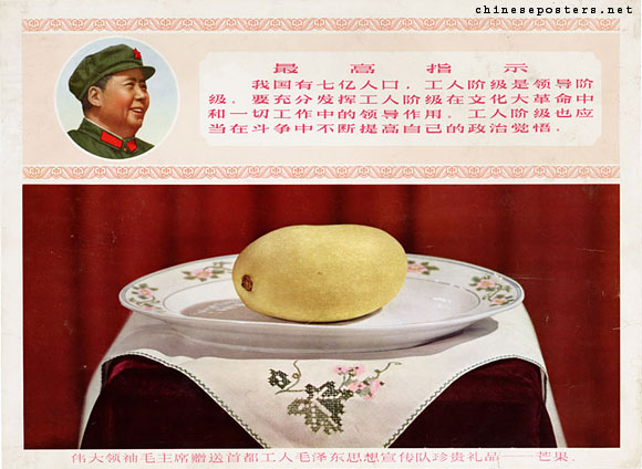 The great leader Chairman Mao's treasured gift to the Workers Mao Zedong Thought Propaganda Teams of the capital - a mango, 1968