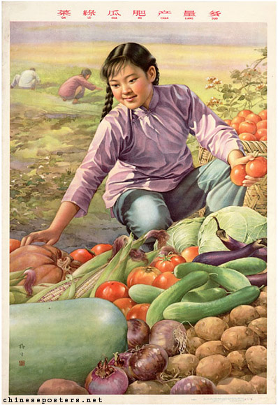 The vegetables are green, the cucumbers plumb, the yield is abundant, 1959