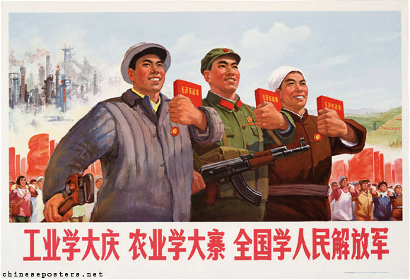 The industry learns from Daqing, agriculture learns from Dazhai and the whole country learns from the People's Liberation Army, late 1971