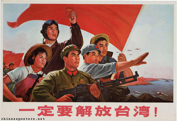We will definitly free Taiwan, 1971
