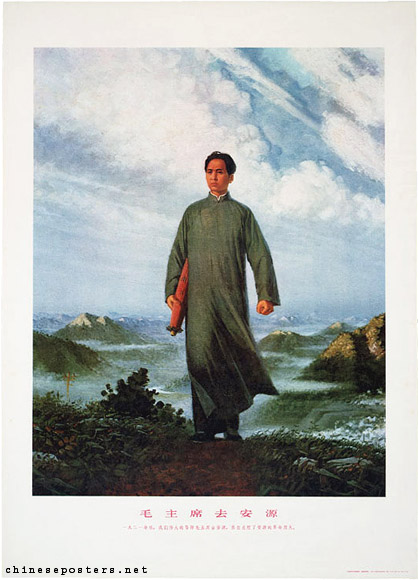 Chairman Mao goes to Anyuan, 1968