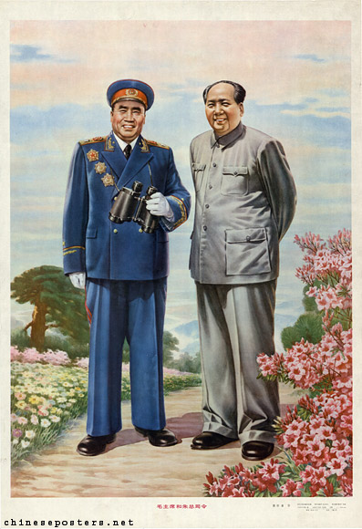 Chairman Mao and Commander-in-Chief Zhu De, 1983