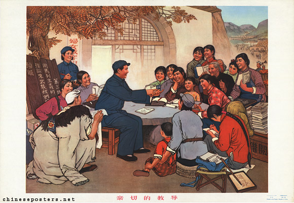 Chairman Mao teaching theory in Yan'an, 1975