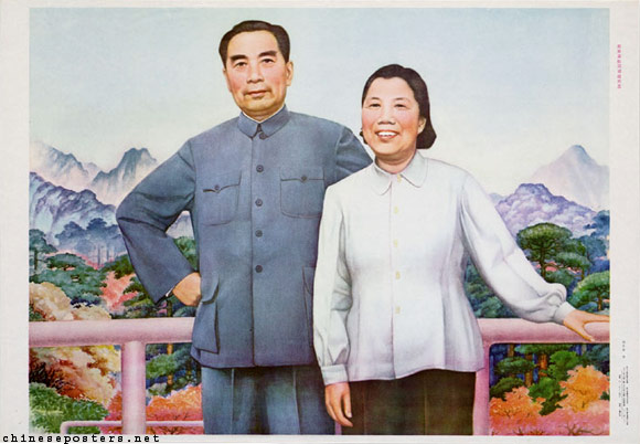 Comrades Zhou Enlai and Deng Yingchao, 1983