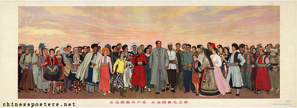 Follow the Communist Party for ever, follow Chairman Mao forever, early 1970s