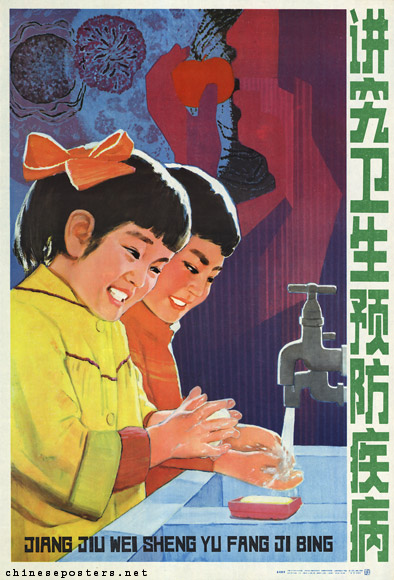 Practice hygiene to protect against disease, 1983