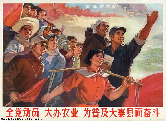 Mobilize the Party and agriculture in the struggle to promote Dazhai County, 1975
