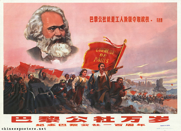 Long Live the Paris Commune - Celebrate the 100th anniversary of the Paris Commune, 1971