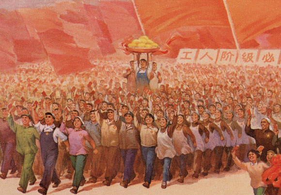 orging ahead courageously while following the great leader Chairman Mao!, 1969