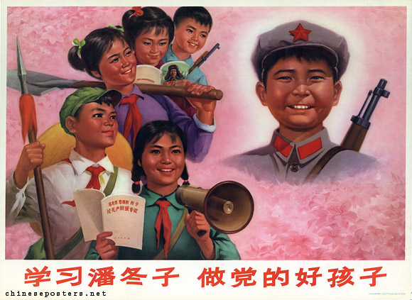Study Pan Dongzi to become good children of the party, 1975