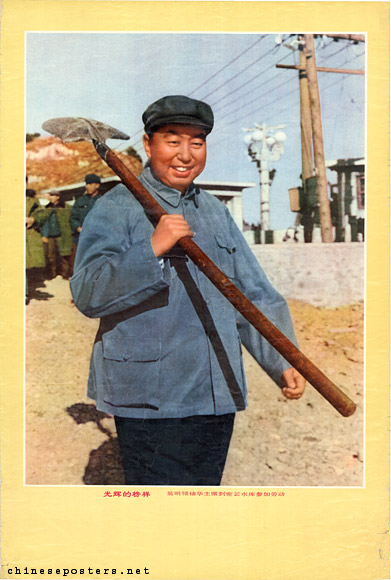 Glorious example - The wise leader Chairman Hua arrives at the Miyun Reservoir to participate in labor, 1977