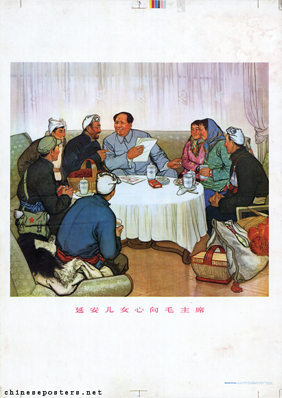 The hearts of the sons and daughters of Yan'an go out to Chairman Mao, 1974