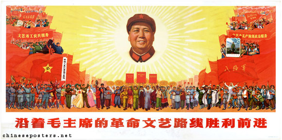Advance victoriously while following Chairman Mao's revolutionary line in literature and the arts, 1968