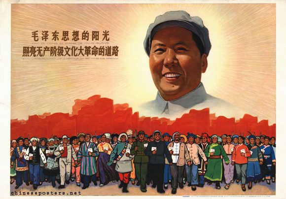 The sunlight of Mao Zedong Thought illuminates the road of the Great Proletarian Cultural Revolution, 1966