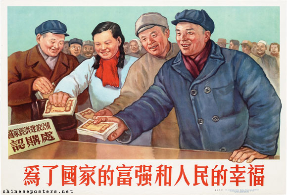 To make the nation rich and strong, and the people happy, 1954