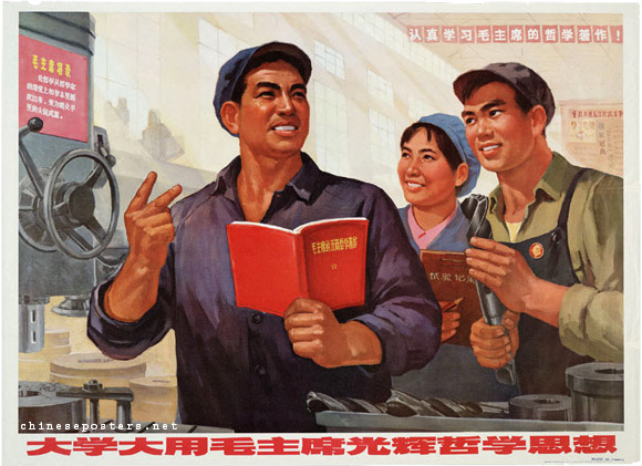 Use and study Chairman Mao's glorious philosophical thought in a big way, 1971
