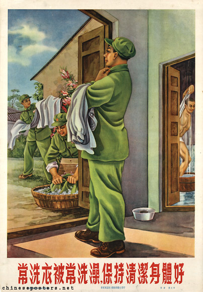 Wash clothes and body regularly, maintain cleanliness, for good health, ca. 1952