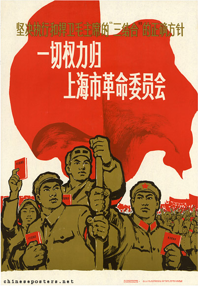 Support and defend Chairman Mao's correct plan of the 'three-way alliance'--Return all power to the Shanghai Revolutionary Committee, 1967