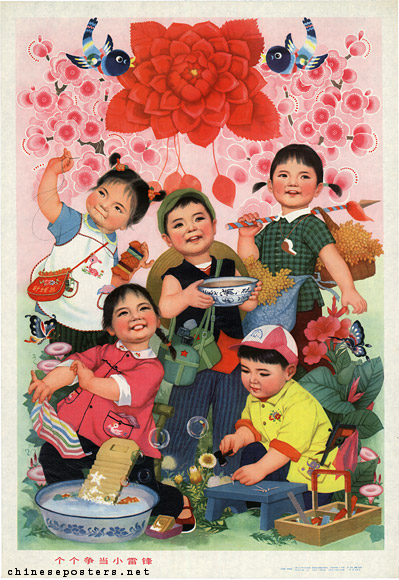 All strive to become little Lei Fengs, 1978
