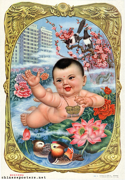 In the heyday of the year of the dragon, plump babies are born, 1987
